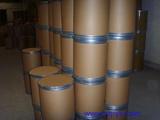 5-甲酸乙酯四氮唑 55408-10-1 厂家现货