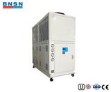 电镀氧化冷冻机硬质氧化冰水机生产厂家