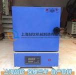 SX2-2.5-10箱式电阻炉马弗炉广泛用于实验室