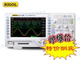 限量促销 RIGOL普源数字示波器 MSO1104Z 100MHz四通道+16路逻辑分析