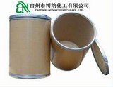供應商褪黑素原料藥生產廠家73-31-4保健品功效作用