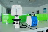 全自动对焦显微拉曼光谱仪ATR8300