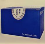 特殊样本组织DNA快速提取试剂盒