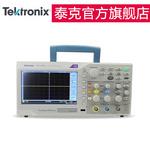 泰克TBS1000B系列数字存储示波器 选型参数