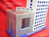剪力墙建筑模型
