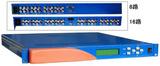16路電視解調器 ,十六有線電視解調器,TV-AV