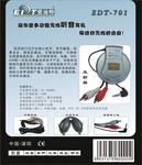 EDT-701+2108家用无线耳机