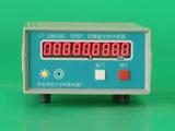 EP001 型计时计数器