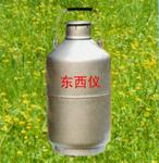 液氮罐/液氮容器罐(生产)