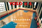 PVC篮球场地板;篮球场地板?#28023;?#31726;球场地?#28023;?#31726;球场专用地?#28023;? /></a></div><div class=