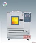 湿热试验设备,可编程高低温湿热试验箱A型