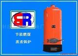燃煤蒸饃蒸飯鍋爐