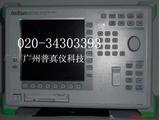 MS9710C光谱分析仪