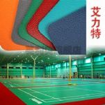 英利奧艾利特寶石紋pvc運動地板羽毛球乒乓球籃球
