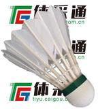 一级水鸭全园 77球速羽毛球 复合双拼软木球头 训练或初学者用(12只装)