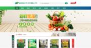 华略校园食品安全与营养健康云平台