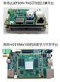 蓝海大脑边缘计算嵌入式计算机Jetson深度学习5G英伟达NVIDIA人工智能AI物联网IOT边缘智能计算nanoXavier移动计算TX2/TX2i