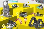 小学机器人实验室建设方案 创客仪器 可编程机器人套件