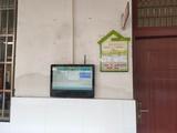 供应教学电子白板一体机 校园智慧电子门牌 宿舍班牌管理软件开发商