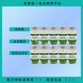 RMU083 固体废物中汞、砷、硒、铋、锑分析质控标准物质 40g/瓶 固体废物考核样/固废检测标物