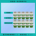 RMU065 固体废物中总氟化物分析质量控制标准物质 40g/瓶 固体废物考核样/固废检测标物