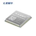 七星耀华 S803 GNSS接收机模块 板卡RTK