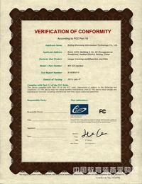 图像跟踪一体机FCC认证证书