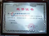 北京宏华帮助制定行业标准