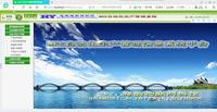 MES自动化生产管理软件系统平台