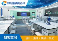創客空間-智慧教室-錄播室-智慧幼兒園-圖書館-多媒體教室