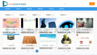 GDS易格动态教学资源库平台