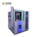 系统漏电保护可编程冷热冲击试验箱