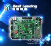 YL-9G45开发板