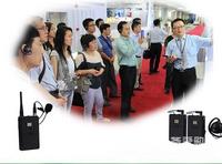WUS-智联无线导游讲解器