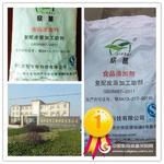 皮蛋添加剂 皮蛋粉 皮蛋助剂 生产厂家