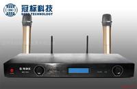 无线教学扩音系统