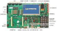 嵌入式实验箱(Cortex-A8核Samsung S5PV210芯片)