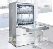 实验室玻璃器皿自动清洗消毒机/洗瓶机