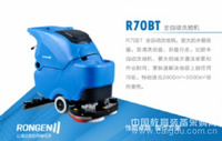 容恩R70BT双刷全自动洗地机工厂清洗油污洗地机