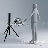 DM-3全自动服装三维人体测量仪