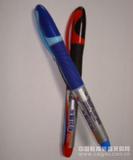光敏水解注水式无尘环保水解笔
