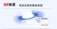 云南文山县网上阅卷系统价格_南昊评卷系统大促销价格优惠