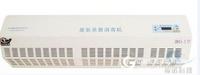 空氣消毒機︱杭州福諾壁掛式庫房臭氧空氣消毒機FBG系列廠家直銷