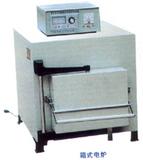 Sx2-6-13 箱式电炉