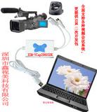 AV转USB视频采集卡(VCAP2860SDK)