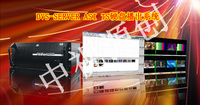 DVS-SUNUP VS高标清虚拟演播室系统