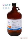 色谱纯乙腈,液相色谱试剂,高纯化学试剂