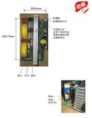 SD5020-2000W 純正弦波電子調壓板/功率調節器二型調壓器變壓器