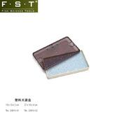 FST灭菌盒20810-01