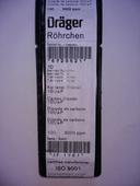 德爾格氣體檢測管